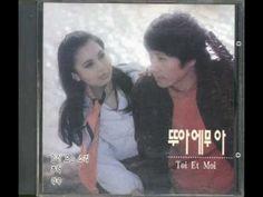 그리운 사람끼리 & 세월이 가면 -  박인희.flv