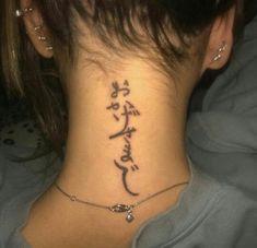 small cross tattoos on neck de la ghetto Dream Tattoos, Future Tattoos, Sexy Tattoos, Unique Tattoos, Body Art Tattoos, Small Tattoos, Tattoos For Women, Tatoos, Cross Tattoos