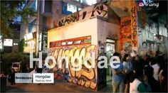 Exchnage cultural spots's in Seoul! especially Hongdae!(Hongdae&Shincheon)
