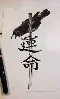 #tattoo #design #nuccatattoo #rabe #katana #kanji #tattooflash #bird #raven