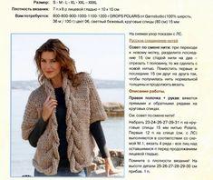 свитер 36