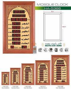 fff46b4c8 Al-harameen Islamicprodects (al7harameen) on Pinterest
