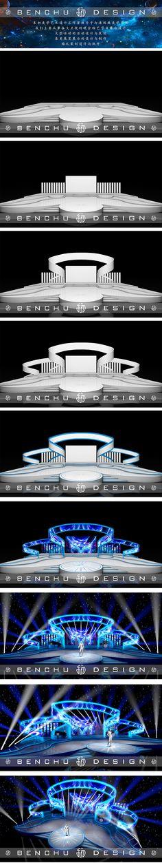 Exhibition Design,Set Design,Visual Effects Stage Design, Set Design, Daily Inspiration, Design Inspiration, Wedding Plants, Concert Stage, Visual Effects, Staging, Backdrops