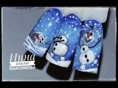 (384) ⛄ СНЕГОВИК на ногтях ⛄ ЗИМНИЙ дизайн ногтей ⛄ ОЛАФ ⛄ Дизайн ногтей гель лаком ⛄ - YouTube