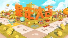 Client: Mediacorp  Production Company: RIOT CREATIVE  Character Design, Character Animation: Nick Chen   Creative, Animation, 3D Modeling, Compositing: Jin…