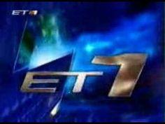 Ντριν στοπ Chevrolet Logo, Logos, Logo