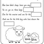 Little Learners LOVE the classics. This booklet for Baa Baa Black Sheep contains:  * A copy of the nursery rhyme  * A cut and paste cloze  * A sequenc...