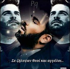 Μέρα καταραμένη.. Greek Quotes, My Life, Celebs, Movies, Movie Posters, Celebrities, Films, Film Poster, Cinema