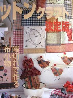 Nova pasta (15) - Sueli Rodrigues - Веб-альбомы Picasa Book Crafts, Diy Crafts, Yoko Saito, Book Quilt, Small Quilts, Pin Cushions, Book And Magazine, Archive, Applique