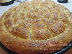Ψωμί σαν βαμβάκι!!! Εκτός από όμορφο...είναι τόσο νόστιμο αυτό το ψωμί, τόσο μαλακό και αφράτο... πραγματικά σαν βαμβάκι!!!... Greek Cooking, Cooking Time, Cooking Recipes, Greek Bread, Kitchen Stories, Greek Recipes, Soul Food, Food Processor Recipes, Bakery
