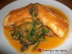 Γλώσσα με σπανάκι #sintagespareas Greek Recipes, Fish Recipes, Snack Recipes, Cooking Recipes, Healthy Recipes, Snacks, Recipies, Healthy Foods, Clean Eating