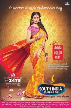 Glow like a Shining Diva on your wedding occasions with Beautiful#PattuSarees from ‪#‎SISM‬ with unbelievable offers. Lots of designer ‪#‎PattuSarees‬ in more colors & designs with amazing offers exclusively available @SouthIndiaShoppingMall. For more info Visit – www.southindiaeshop.com Latest Indian Saree, Indian Sarees, Confetti, Mall, Diva, Glow, Formal Dresses, Colors, Amazing