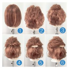 teenage hairstyles for school Beauty Kids Updo Hairstyles, Short Hair Styles Easy, Cute Hairstyles For Short Hair, Short Curly Hair, Teenage Hairstyles, Short Haircuts, Hair Tuck, Hair Arrange, Corte Y Color