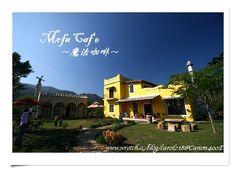 南投國信的咖啡廳