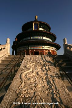 The Temple of Heaven, or Tiantan, is sometimes used as the very symbol of Beijing. The temple was visited regularly visited by the Emperors of the Ming and Qing dynasties for annual ceremonies of prayer for good harvests.