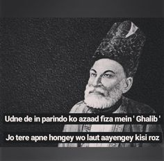 Poet Quotes, Sufi Quotes, Hindi Quotes On Life, Movie Quotes, Mirza Ghalib Quotes, Life Philosophy Quotes, Mirza Ghalib Poetry, Poetry Hindi, Hindi Shayari Love
