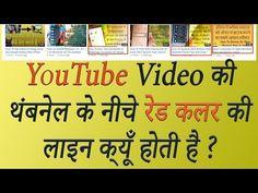 Videos  - YouTube