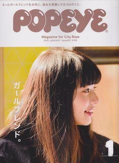 #Popeye #Magazine #雑誌