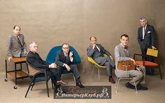 Знаменитые дизайнеры мебели, создатели уникальных кресел, ставших классическими образцами дизайнерского искусства: Джордж Нельсон, Эдвард Уормли, Ээро Сааринен, Гарри Бертойя, Чарльз Имз и Йенс Ризом. Фото размещено в журнале Playboy, в июле 1961 г.
