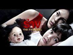 Thai horror movies with english subtitles - The Parallel ร่าง - Best gho...