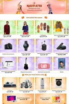 Top Selling Products Online, Navratri Special, Shopping Stores, Favorite Things, Waiting, Seasons, Things To Sell, Amazon, Amazons