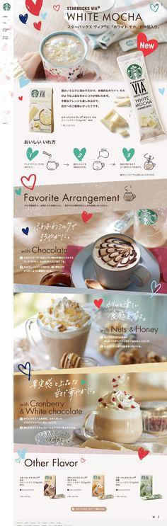 スターバックス ヴィア®に「ホワイト モカ」が仲間入り。|スターバックス コーヒー ジャパン