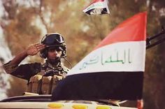(2) شبكة بغدادي الحبيبه Iraqi Army, Brave, Crowd, Folk, Popular, Forks, Folk Music