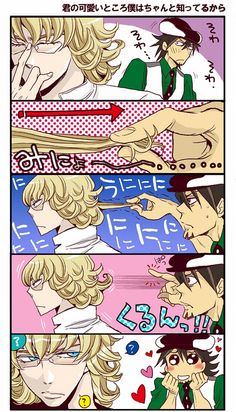 Tiger & Bunny ~~ Someone just can't keep his hands to himself, now can he? But can you really blame him? :: Kotetsu and Barnaby