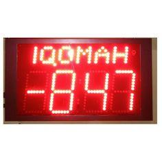 Ukuran : 22X38 cm Ukuran Angka : 6 inchi Berfungsi sebagai jam dan pengatur waktu jeda antara adzan dan iqomah Untuk info dan pemesanan hubungi sms/telpon/wa : 0852-2610-5396 bbm : D3055605