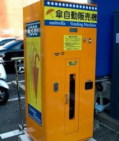 Umbrellas, Japan - World's Strangest Vending Machines | Travel + Leisure