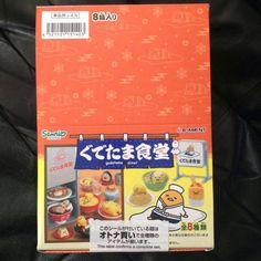 リーメント 『ぐでたま食堂』 全8種入りBOX 「サンリオキャラクター」シリーズ ぷちサンプルタイプ_画像3