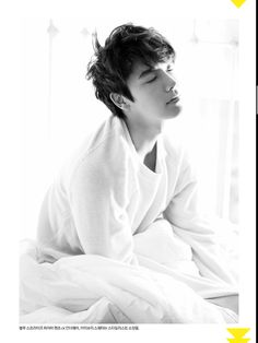 Donghae, honey, I made you breakfast- Get up