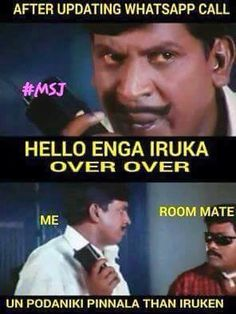 #whatsapp #whatsapp-calling #tamil_troll Tamil Jokes, Funny Mems, Comedy Quotes, Old Movies, Interesting Stuff, Funny Images, Troll, Friendship, Photographs