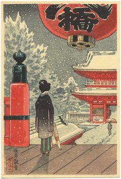 Tsuchiya Koitsu - Sensoji Temple in Asakusa - Japanese woodblock print. Japanese Art Modern, Japanese Artwork, Japanese Painting, Japanese Prints, Japanese Culture, Vintage Japanese, Hokusai, Japanese Temple, Art Asiatique