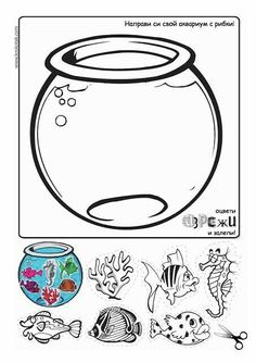 крокотак colouring pages Ocean Crafts, Fish Crafts, Summer Crafts, Summer Fun, Art For Kids, Crafts For Kids, Sea Theme, Ocean Themes, Art Club