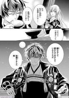 Ikemen sengoku manga Vol. 1 - page 102