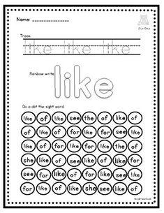 Sight words Level 1 worksheets / Pre-k / #TeachersLoveTeachers ...