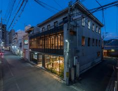 MTRL Kyoto: a 120-year old studio converted into a coworking space | Spoon & Tamago