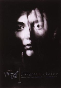 This Mortal Coil - Filigree & Shadow poster (4AD 1986) Design by 23 Envelope. Photography by Nigel Grierson.