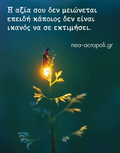 Greek Quotes, True Words, Philosophy, Behavior, Clever, Inspirational Quotes, Facts, Tattoo, Beautiful
