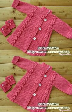 35 Ideas crochet baby girl vest kids clothes for 2019 Crochet Dress Girl, Crochet Baby Jacket, Baby Cardigan Knitting Pattern, Knitted Baby Cardigan, Knit Baby Sweaters, Knit Baby Booties, Knitted Baby Clothes, Baby Knitting Patterns, Knitting Designs