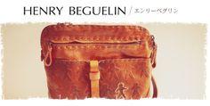 HENRY BEGUELIN / エンリーベグリン