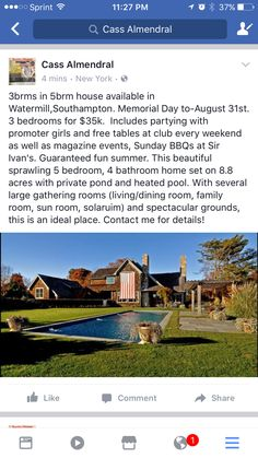 Hamptons Summer Anyone?