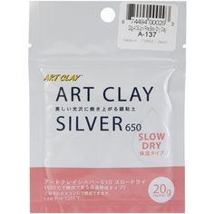 Art Clay Silver 650/1200 Low Fire Slow Dry Clay-20 Grams | SongbirdCrafts - Clay, Metal, Glass & Stone on ArtFire