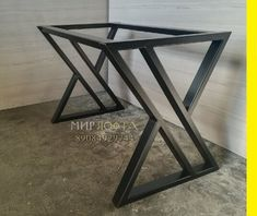 Welded Furniture, Industrial Design Furniture, Iron Furniture, Steel Furniture, Furniture Design, Metal Base Dining Table, Dining Table Legs, Steel Table Legs, Resin Table
