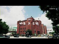 [추모특집 인터뷰다큐] 하용조 - 2편.바로 그 교회 (HD) - YouTube