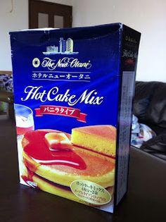 Photo - The New Otani Hotel Pancake Mix