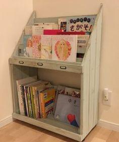 ディスプレイ本棚をDIY♪ 絵本やレシピを可愛く並べて収納。ワンバイフォーで作る、お子様のお片付けに便利なマガジンラックの作り方。