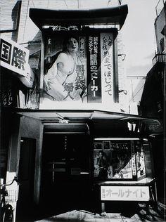Daido MORIYAMA :: from Record n.11