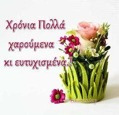 Name Day Wishes, Birthday Wishes, Vegetables, Special Birthday Wishes, Vegetable Recipes, Birthday Greetings, Veggies, Birthday Favors